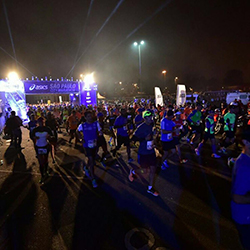 Maratona | Foto: Asics